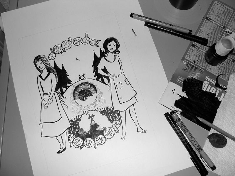 Zwischenschritt Illustration