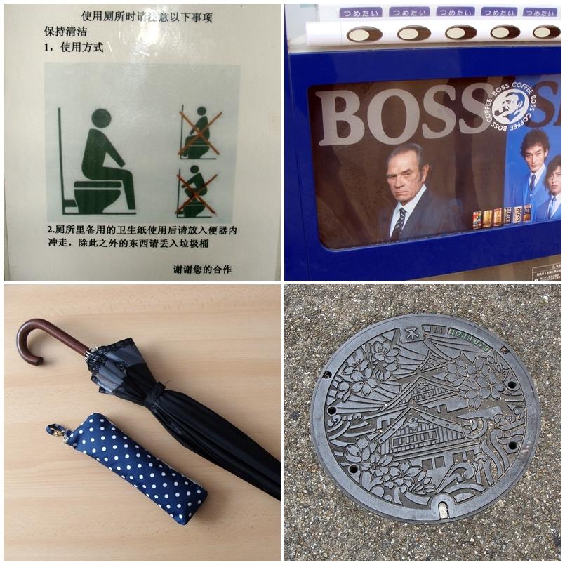 Collage Kuriositäten in Japan